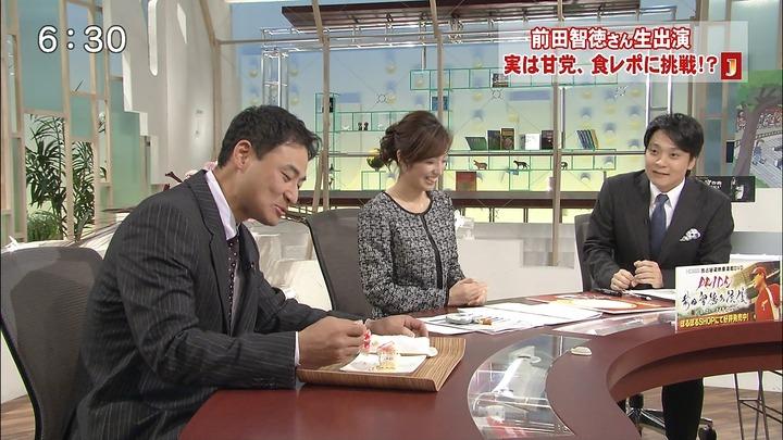 前田広島HOME2013121711