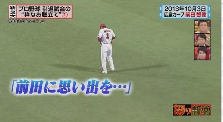 20151118 怒り新党前田引退試合021