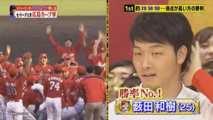 20180106炎の体育会TV8