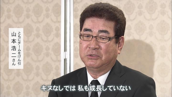 衣笠祥雄お別れの会7