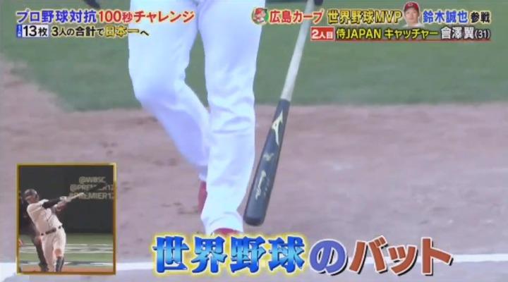 20191130炎の体育会TV39