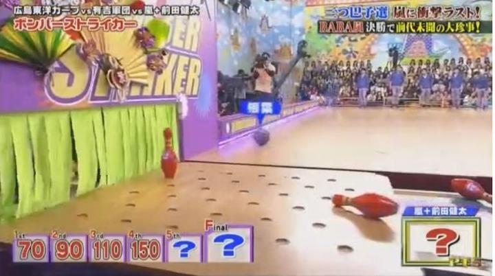 20180103VS嵐SP847