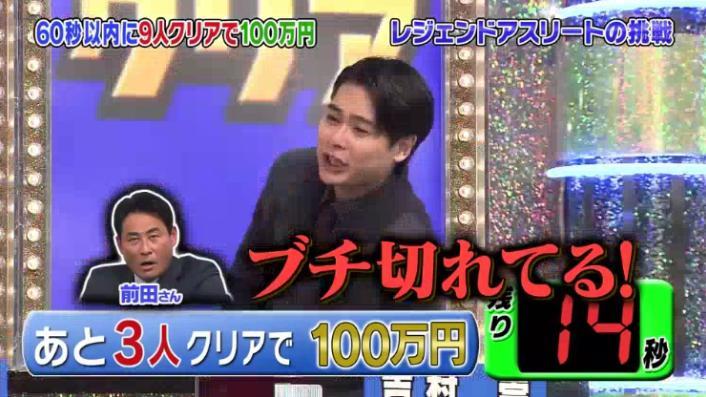 20170208ミラクル9前田&稲葉246