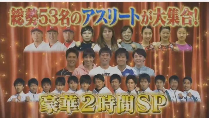 20170121炎の体育会TVカープ大縄跳び参戦5