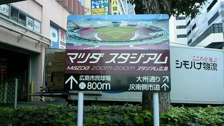 広島観光456
