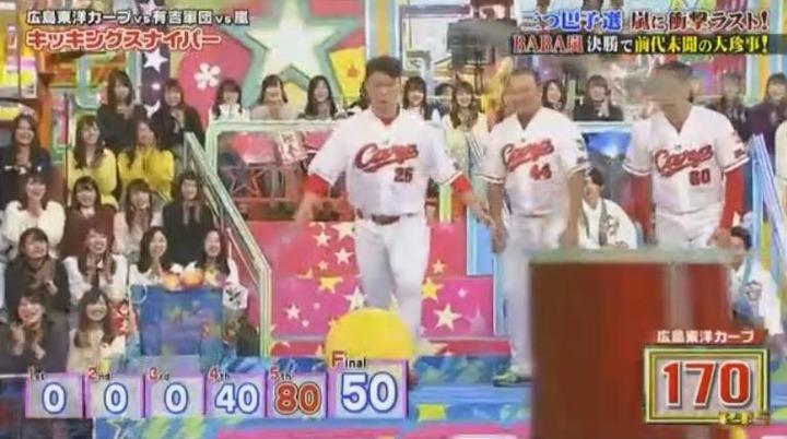 20180103VS嵐SP96