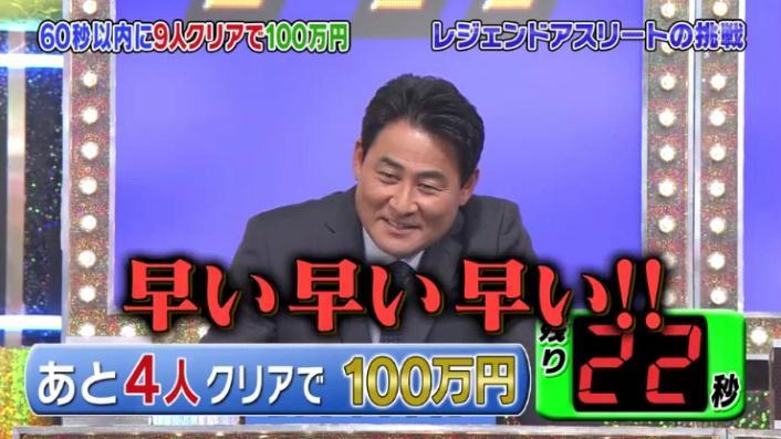 20170208ミラクル9前田&稲葉238