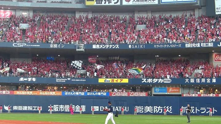 カープファン020京セラ