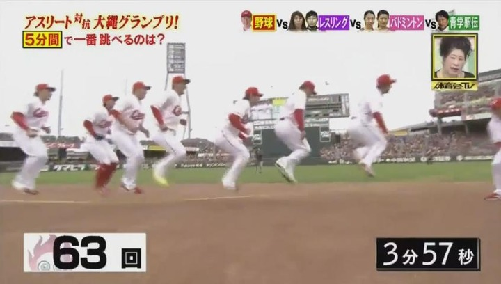 20170121炎の体育会TVカープ大縄跳び参戦71