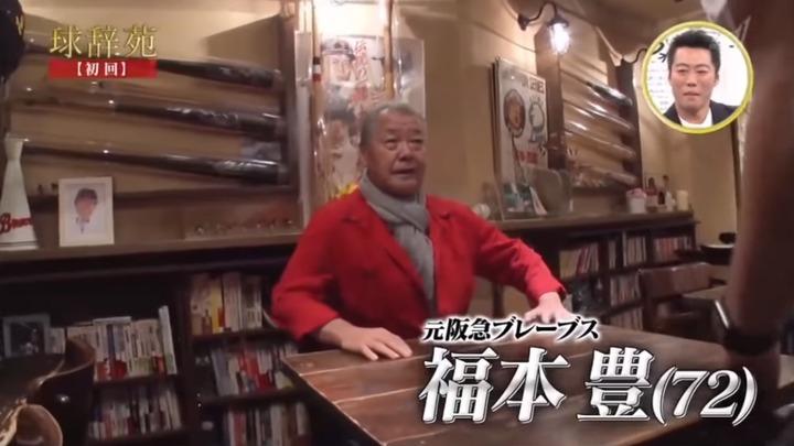 20191201球辞苑39