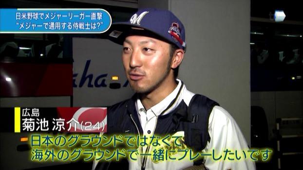 菊池日本代表26