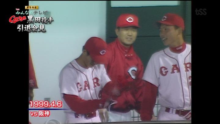 黒田引退89