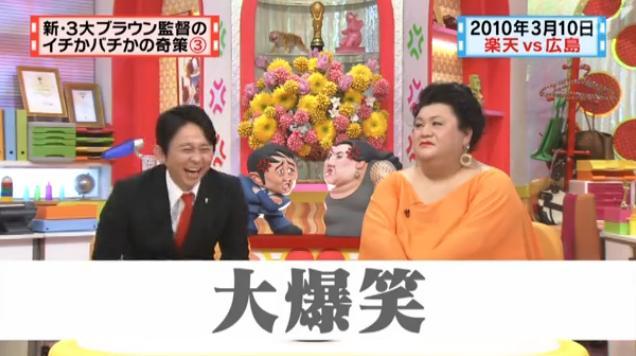 20130724怒り新党151