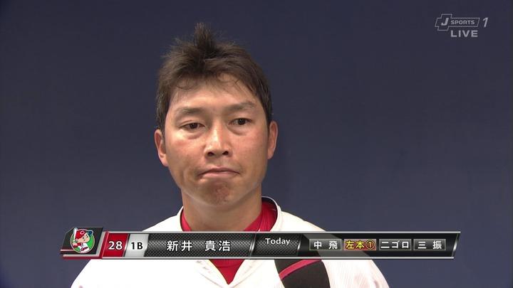 新井487