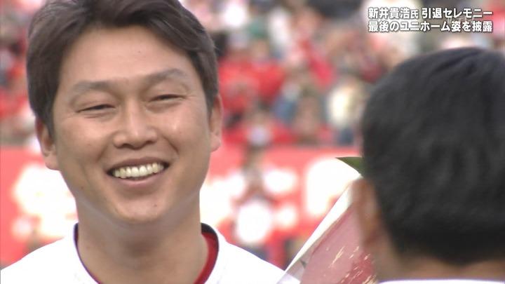 新井引退セレモニー8