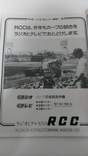 1987イヤーブック26