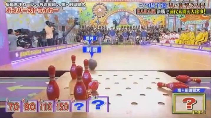 20180103VS嵐SP846