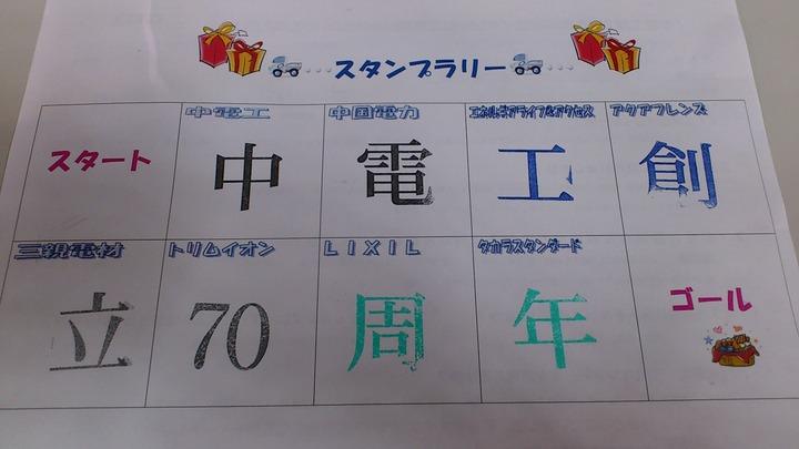 16 河内&倉トークショー002