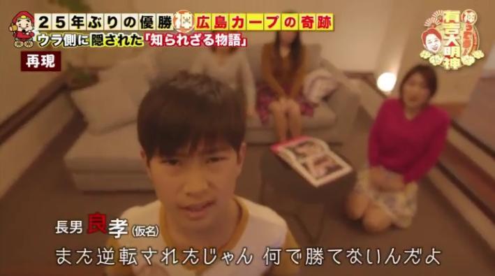 20170211神ってる有吉大明神29