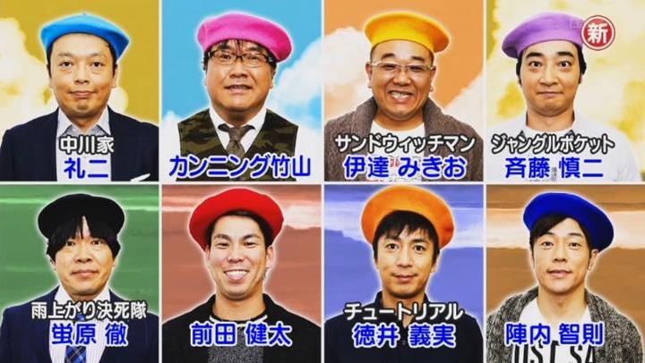 20170122アメトーーク絵心ない芸人マエケン10