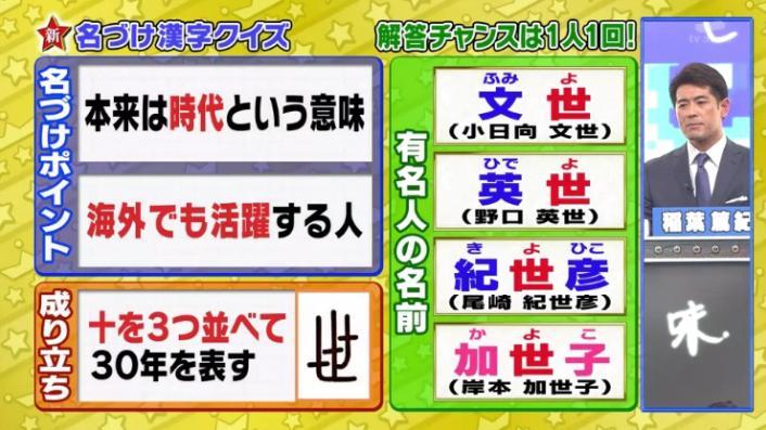 20170208ミラクル9前田&稲葉168