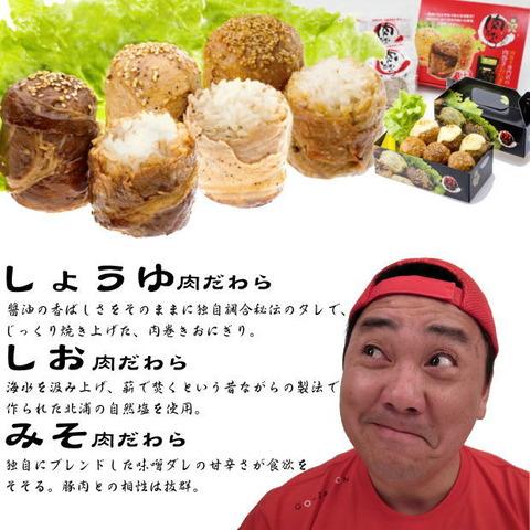 極楽山本04