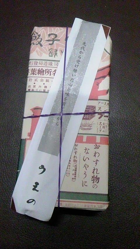 広島観光517