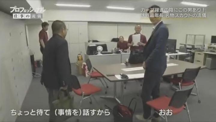 20171225プロフェッショナル苑田聡彦17