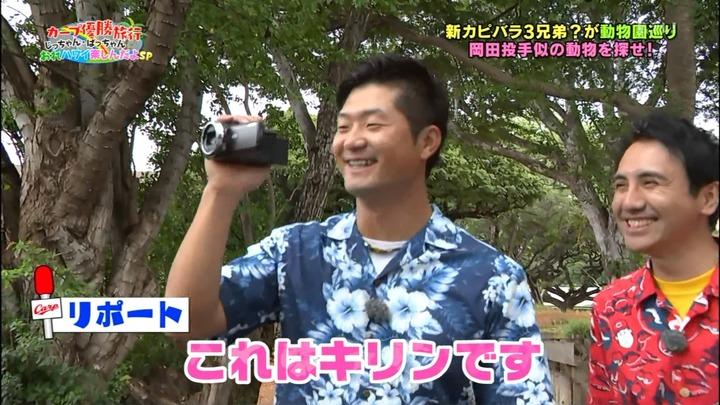 20161216金ぶちカープ優勝旅行35