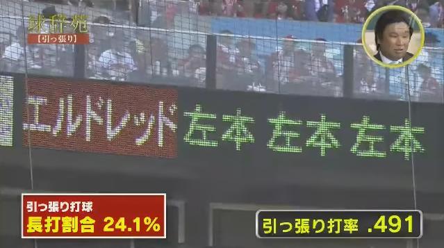20180106球辞苑_引っ張り16