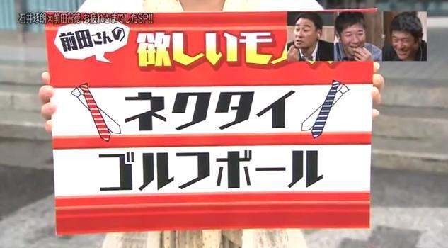 石井琢朗×前田智徳057