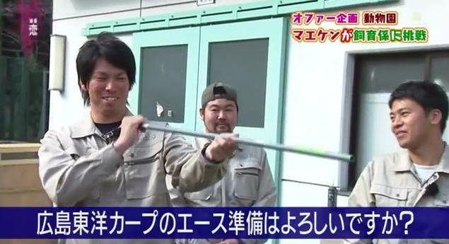 恋すぽ新春SP菊池久本マエケン060