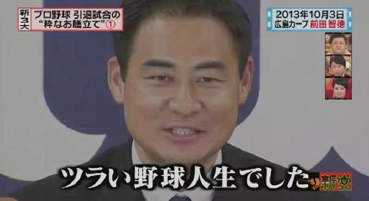 20151118 怒り新党前田引退試合009