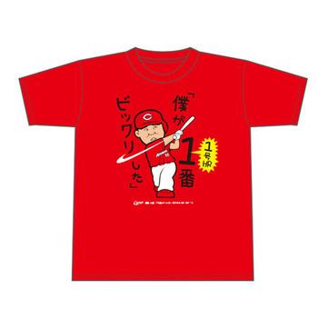 2019髙橋大樹プロ初HRTシャツ1