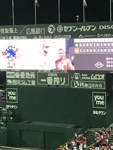 20190804阪神戦4