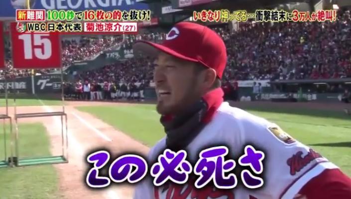 20171202炎の体育会TV127