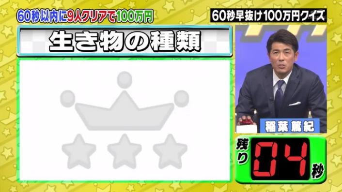 20170208ミラクル9前田&稲葉275