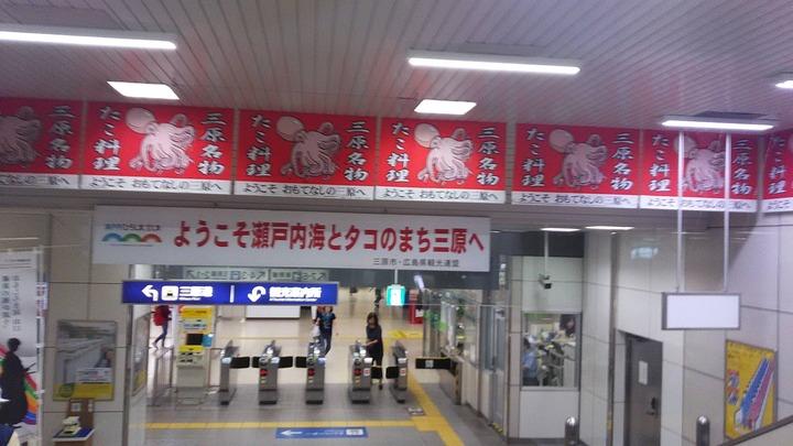 広島観光105