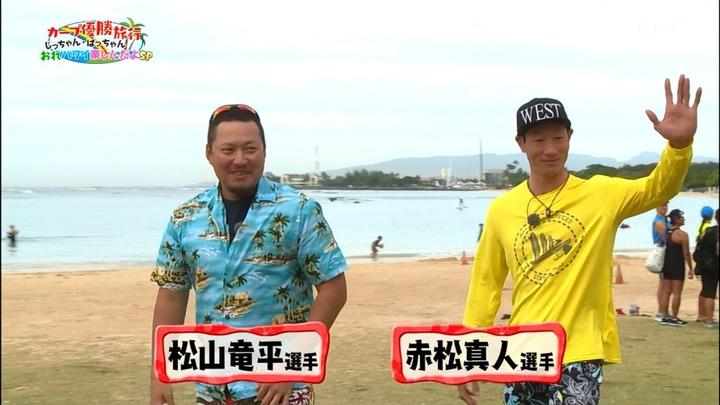 20161216金ぶちカープ優勝旅行17