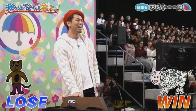 20180121アメトーーク絵心ない芸人179