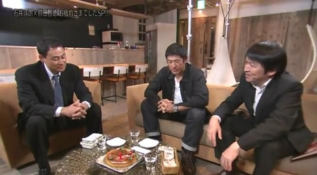 石井琢朗×前田智徳247