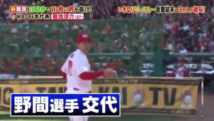 20171202炎の体育会TV171