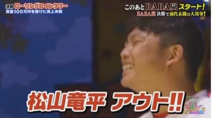 20180103VS嵐SP950
