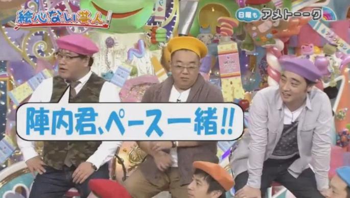 20170122アメトーーク絵心ない芸人マエケン441