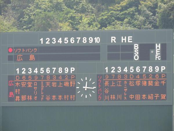 カープ二軍20150811スタメン