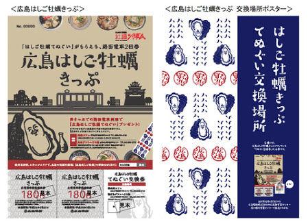 広島はしご牡蠣5