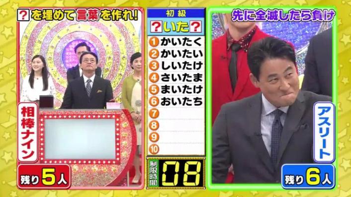 20170208ミラクル9前田&稲葉143