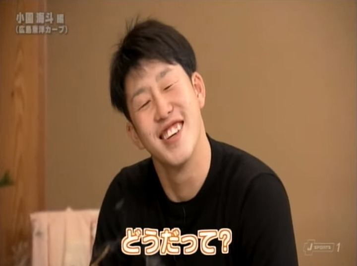 20200201ガンバレ日本プロ野球!小園海斗編139