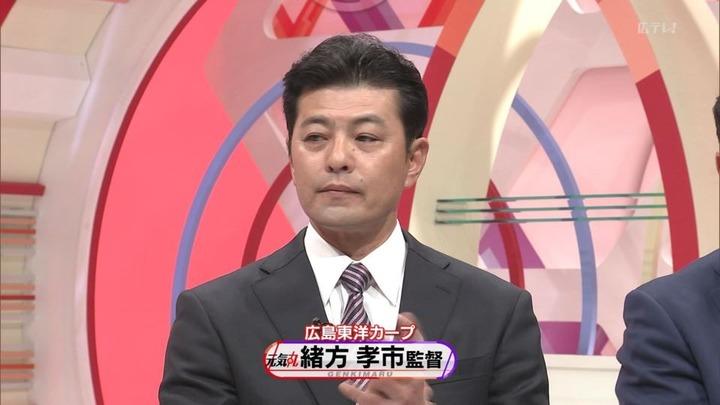 20190127元気丸1