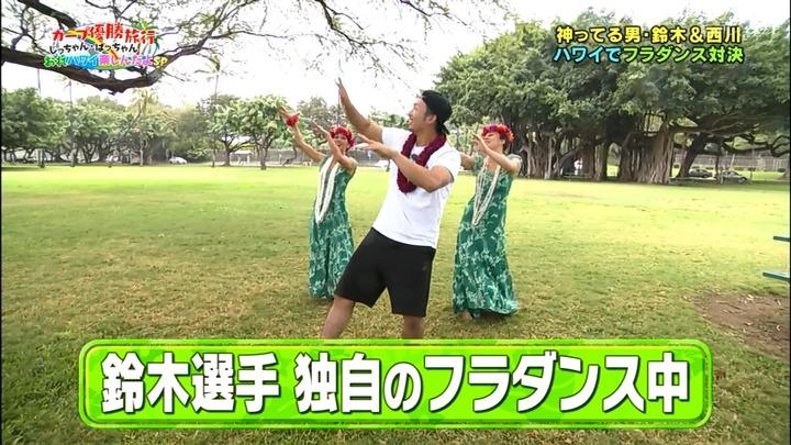 20161216金ぶちカープ優勝旅行97